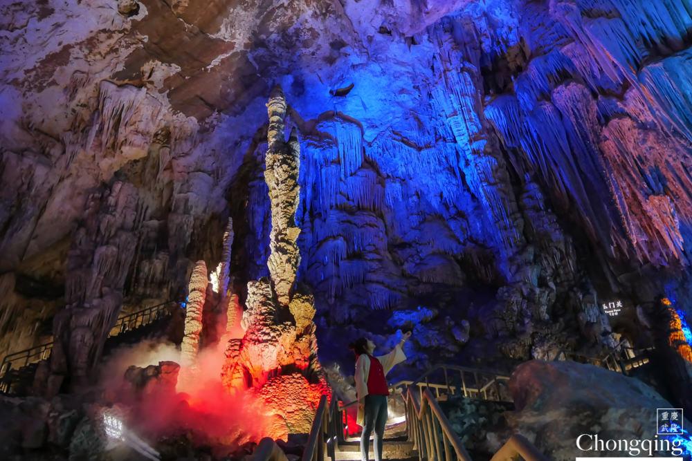 重慶》武隆芙蓉洞 走進哈利波特古靈閣 令人讚嘆的奇幻自然景觀 - 冰蹦拉ICEBONLA//小資購屋|懶人理財|網美旅行