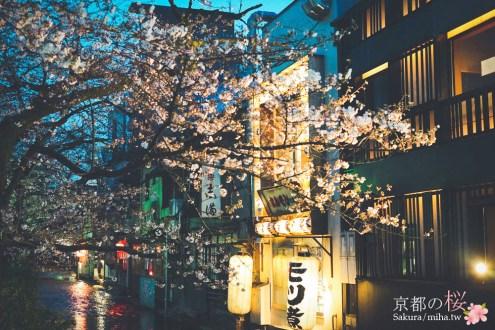 京都賞櫻》高瀨川夜櫻 鴨川旁的櫻花道 邊逛街邊賞櫻順便吃晚餐