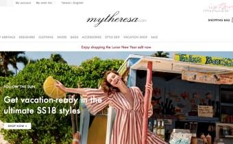 【Mytheresa購物教學】註冊會員/結帳/繳DHL關稅/DHL先稅後放注意事項 (Mytheresa折扣碼不定期更新)