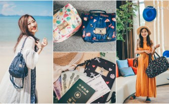 我的隨身旅行包VOVAROVA 2018新款小包更實用 莎莎環遊世界聯名款