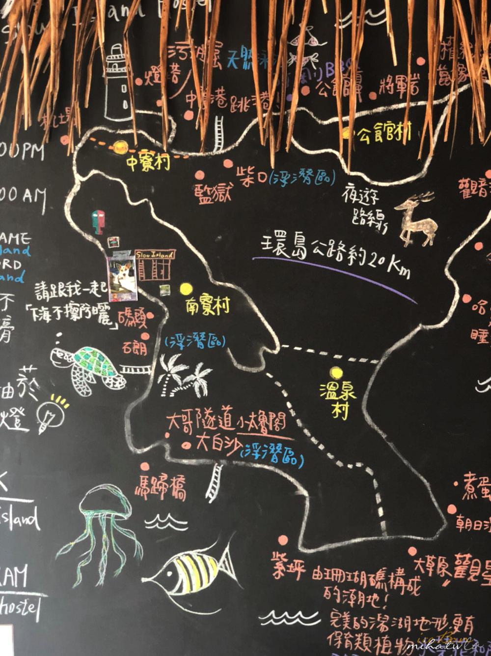 綠島自由行,綠島兩天一夜,綠島行程,綠島套裝行程,綠島綠海小築民宿,綠島民宿,綠島好玩,綠島景點,綠島餐廳