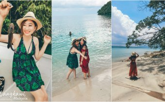 蘭卡威》濕米島獅子島孕婦島三島跳島遊+趣味海釣 荒島BBQ