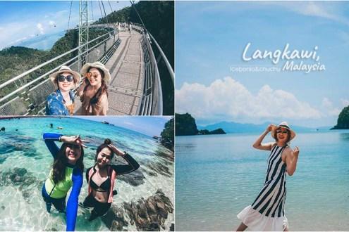 【蘭卡威自由行】航班行程/氣候穿搭/旅行地圖/注意事項 四天三夜過境度假行程分享