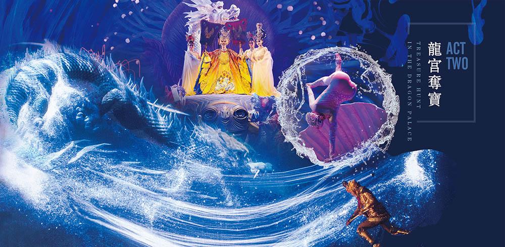 澳門》中國秀 西遊記奇幻音樂劇 精彩好看跟水舞間難分軒輊 - 冰蹦拉ICEBONLA//小資購屋|懶人理財|網美旅行