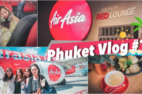 普吉島》AirAsia馬來西亞轉機去普吉島 亞航超美貴賓室AirAsia RED LOUNGE KLIA REVIWES