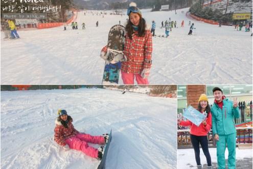 首爾滑雪一日遊》橡樹谷OakValley滑雪場 我在首爾最喜歡的雪場 大又乾淨風景美