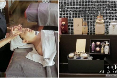 首爾》后SPA 全程韓國頂級保養品牌Whoo O HUI SU:M按摩的尊寵享受