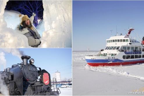 北海道道東自由行》釧路海鮮吃到飽、知床流冰節、網走破冰船流冰之旅