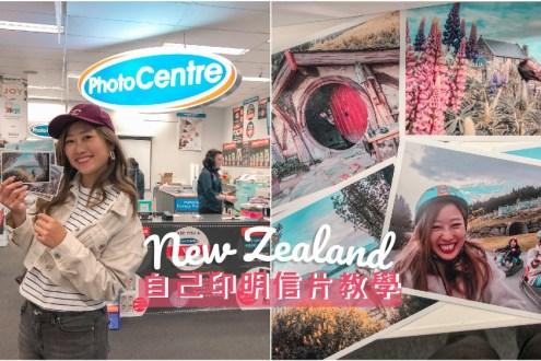出國自己印明信片一張只要3塊 把美景寄回台灣給朋友吧!