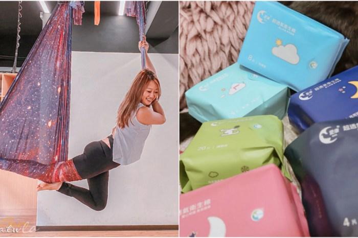 網購熱銷3秒賣1包「愛康衛生棉」30秒抑菌涼感超~舒服!用兩年的衛生棉愛牌❤