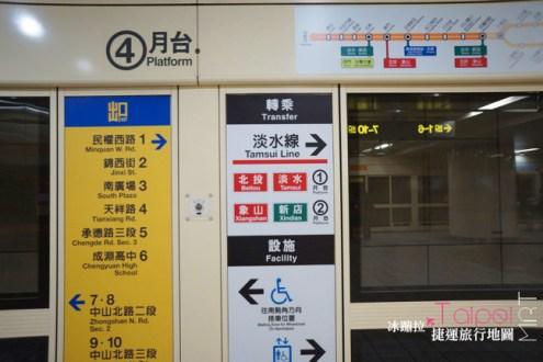 台北捷運旅行地圖 / 中和新蘆線 : 民權西路站 Minquan W. Rd.