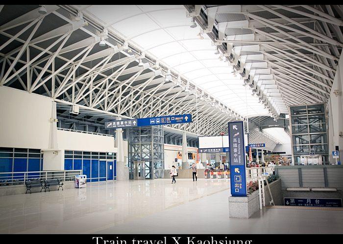 [火車環島] 新烏日站。與高鐵相連的超大臺中新驛站 - 冰蹦拉 美食旅行 ICEBONLA