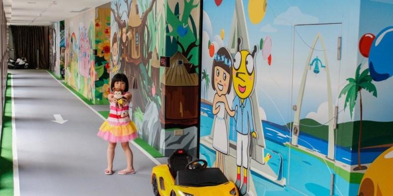 宜蘭x住宿  蘭城晶英酒店Silks Place Yilan。芬朵奇堡讓孩子玩到不想回家(房間篇)