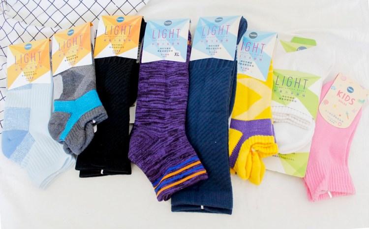 居家》Footer流行機能專業除臭襪。選對襪子可以改善討人厭的腳臭味