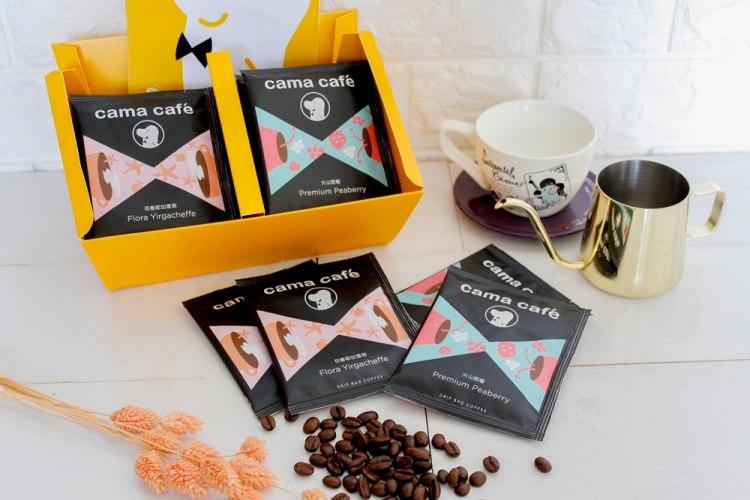 愛分享》cama好咖濾掛咖啡禮盒。網路限定風味~新鮮烘焙