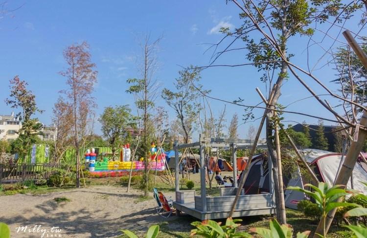台中x親子聚會│洲際草原。城市裡的慢活親子聚會露營秘密基地