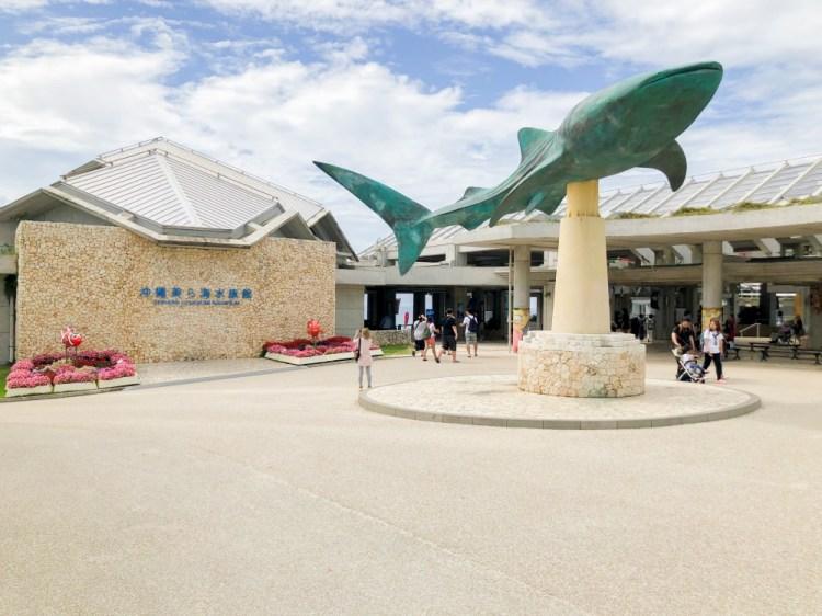 沖繩x旅行│沖繩海洋博公園~美麗海水族館、海豚表演秀必看必逛。跟著導遊玩沖繩兜兜風(第二天)