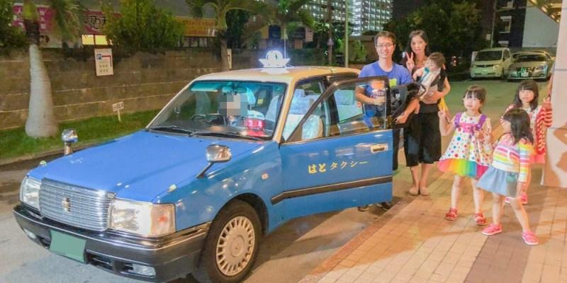 沖繩x旅行│ PACIFIC HOTEL 沖繩太平洋酒店 /周邊有2間超市可以逛。跟著導遊玩沖繩兜兜風(第三天)