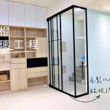 微裝潢日記│利用鋁框玻璃拉門隔出寬廣視野的客廳。晶橙玻璃工程