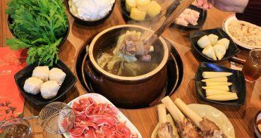 【台南美食】鄉野羊肉爐(安平店):圍爐吃羊補元氣,台南在地30年羊肉爐扛壩子。