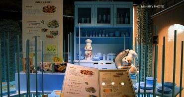 【台南景點.安平】再訪虱目魚主題館:府城親子旅遊好地點,拍貓、看魚、吃美食~