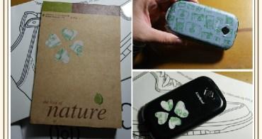 OBIEN EZ-DIY Sticker 酷自貼~跟日本同步流行→不怕您搞怪,就怕自己沒創意!