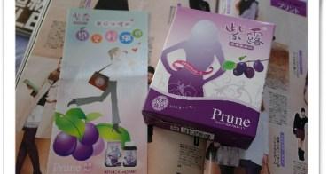紫露 黑棗濃縮汁→一吃就上癮的健康好物LOVE