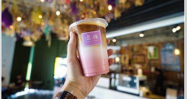 【網美必來】台南。花樓Follow Coffee:春暖花開的轉角咖啡店,草莓漸層咖啡正夯~
