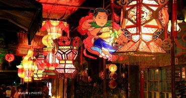 【台南中西區】神農街(北勢街):大紅燈籠高高掛起,充滿古老氣息與元宵氣息的府城。(同場加映:普濟殿小燈籠)