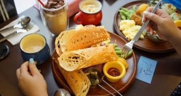 台南美食|旺德實驗室:原創精神台南早午餐咖啡,吃到後壁崑濱伯的冠軍米,是文青?是奇幻?重點是好吃~
