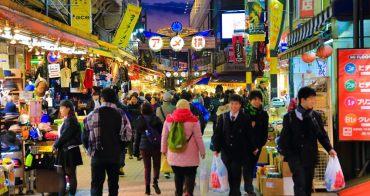 【東京親子自由行】上野站《阿美橫丁》:日本人的士林夜市,友都八喜、二木の菓子、松本青、鐵火丼...超好逛好吃。