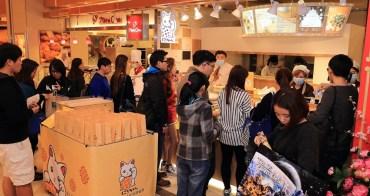 【高雄美食】漢神巨蛋KUKO比利時鬆餅:顛覆妳對鬆餅的想像,從內到外都暗藏心機的美味小點心~