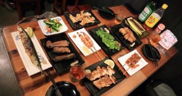 【台南美食】小胖燒烤店(尊王路):堅持鹽燒不刷醬,只用烤功論輸贏,原汁原味的烤肉好好吃。