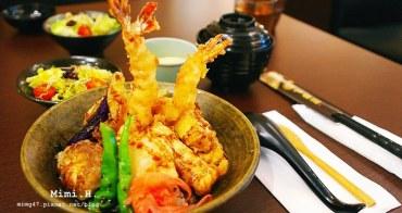 【高雄美食】隱身在住宅區中的日式食堂,很道地唷~ 我在「戶谷川和食處」