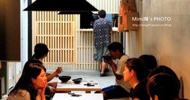 【台南.美食】東城麵家:誰說吃陽春麵不能很時尚!? 當傳統小吃遇到了新創意,整個很有趣~
