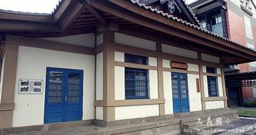 【台南.中西區】這小學真有格!!拿古蹟當禮堂、當圖書館、當操場!! 我在「台南市忠義國小」