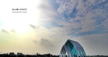 【台南景點】北門遊客中心、北門出張所、北門嶼基督教會:老鹽鄉也能這麼繽紛、這麼好拍!! 婚紗攝影好景點~