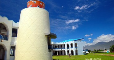 【台灣.台東】豐源國民小學:地中海風格,彷彿見到希臘愛琴海純粹的藍與白。被選為全台最美小學~