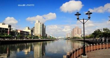 【台南景點】安平運河:除了大太陽,府城夏日也很美,河畔這的鳳凰花正陸續盛開了。