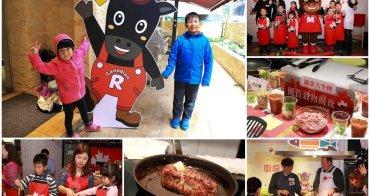 【親子活動】加拿大牛肉.美威鮭魚廚房:跟孩子一起做元氣漢堡排,鮮嫩美味,吃完頭好壯壯唷 ~