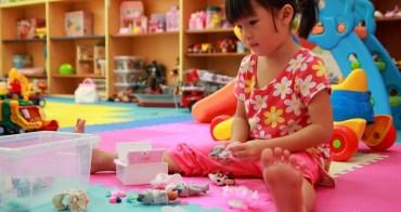 【台南親子景點】玩具愛樂園親子館:孩子們的夢幻遊戲室,這裡有好多百貨專櫃玩具、繪本、有聲書~