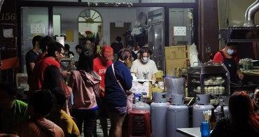 【台南.宵夜】 府城東區超人氣銅板小吃「一點刈包」,人潮滿滿的一點半!!