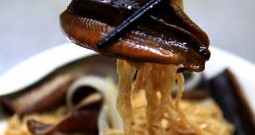 【台南.小吃】眼鏡仔鱔魚意麵:在地人惦惦吃,隱藏在府城南區國宅內的平價美味。