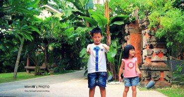 【新竹.住宿】6星集新竹Villa SPA會館 (Me2 Villa):免出國,好像來到峇里島,享受SPA、足療、放鬆渡假去~