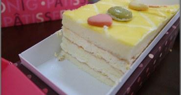 金格-法式格菱紋馬卡龍檸檬蛋糕~彌月也要很時尚!!!