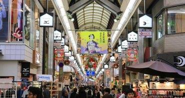 【京都購物】新京極商店街:必吃美食、必買伴手禮、藥妝、日雜通通有,搭配錦市場一起逛。