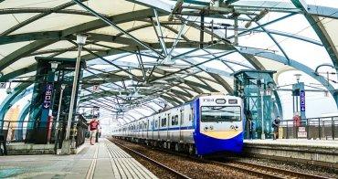 【宜蘭景點】冬山火車站&親子草皮溜滑梯:拍火車、滾草皮,宜蘭親子好去處。