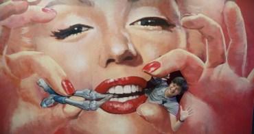 【韓國首爾必玩】愛來魔相4D藝術館 x 智勇迷宮 x 米田共和國:超好拍4D互動畫面,我被瑪麗蓮夢露吃掉啦
