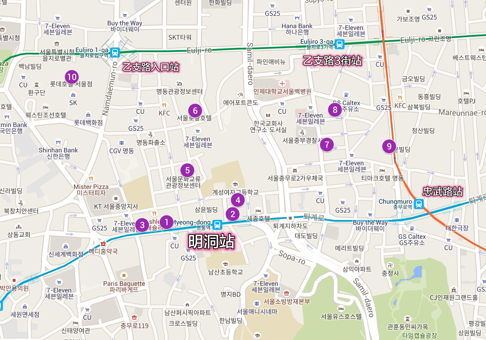 【首爾住宿推薦】明洞住宿~10家超人氣高CP飯店比價,自由行就住這兒 - 輕旅行
