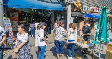 【韓國景點】通仁市場:換銅板吃美食,景福宫附近傳統市場,銅板便當好有趣,辣炒年糕人氣十足